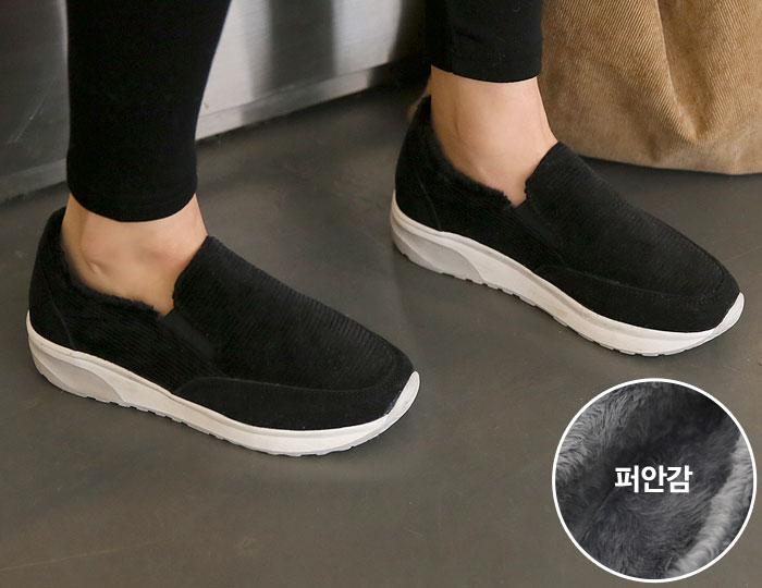 <b>アップデートランブルFUR背高Shoes</b>